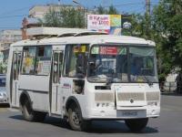 Курган. ПАЗ-32054 р838ме