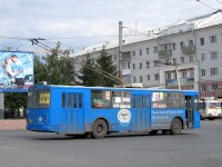 Курган. ЗиУ-682Г-012 (ЗиУ-682Г0А) №609