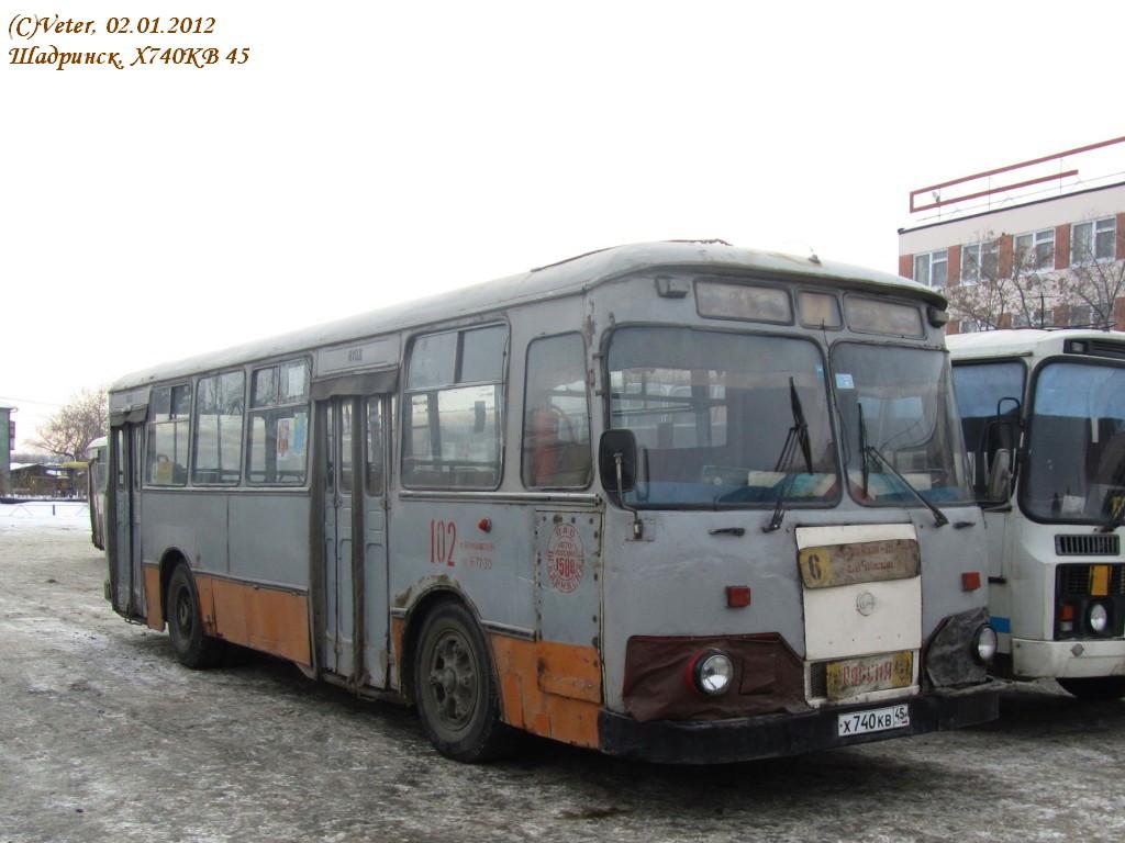 Шадринск. ЛиАЗ-677М х740кв