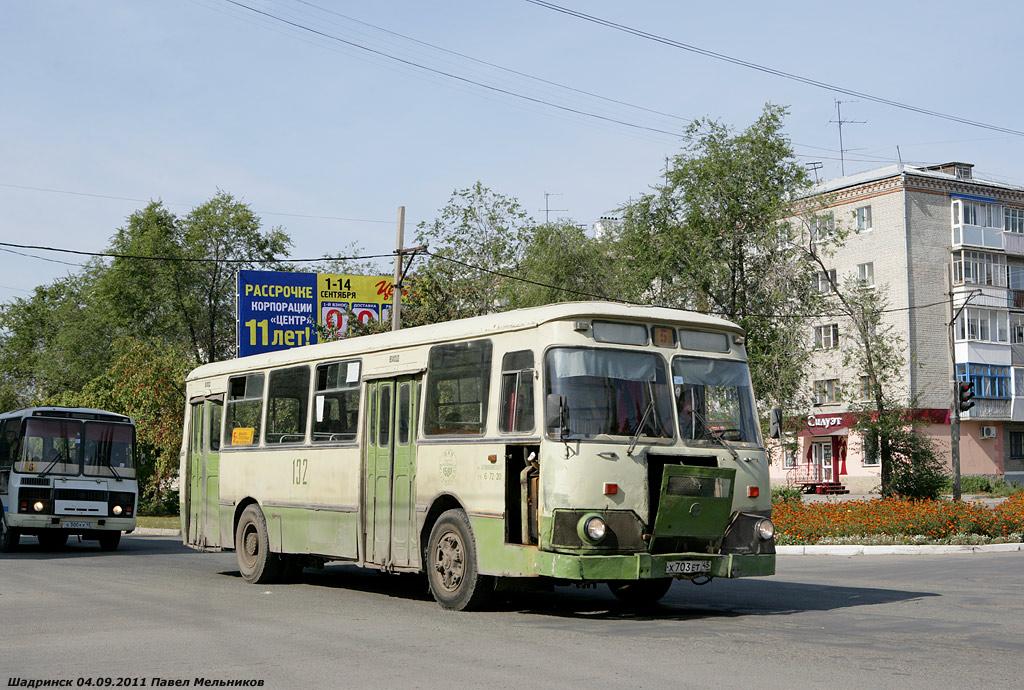 Шадринск. ЛиАЗ-677М х703ет