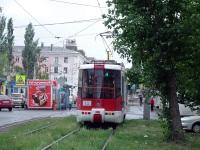 Омск. АКСМ-62103 №12
