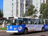 Братск. ЗиУ-682 (ВЗСМ) №99