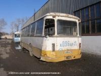 Курган. ЛиАЗ-677М к096ар