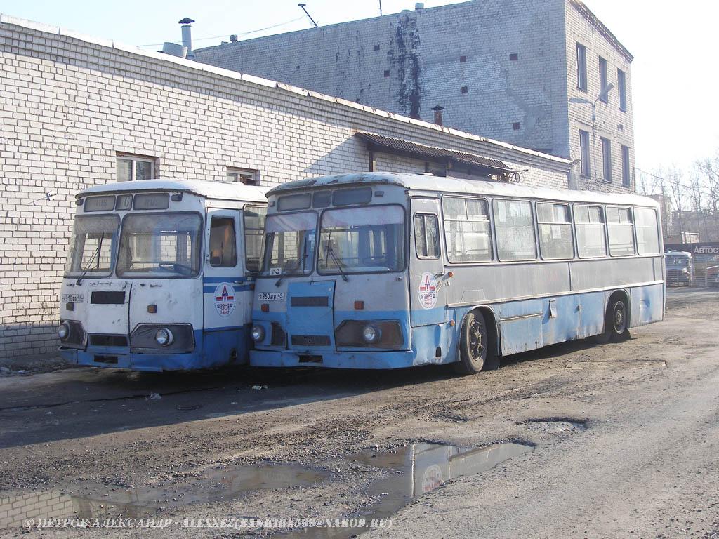 Курган. ЛиАЗ-677М а960вв