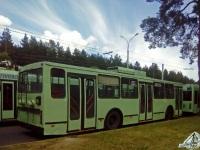 Могилев. АКСМ-20101 №033