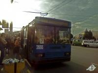 Гомель. АКСМ-20101 №2666