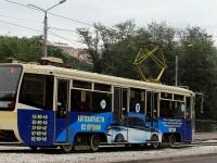 Улан-Удэ. 71-619КТ (КТМ-19КТ) №55