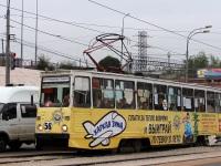 Улан-Удэ. 71-605А (КТМ-5А) №56