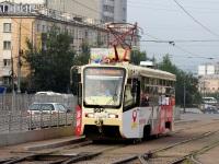 Улан-Удэ. 71-619КТ (КТМ-19КТ) №98