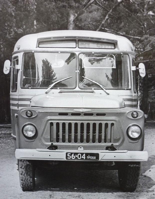 Курган. КАвЗ-685 5604ПРОБА