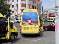 Тбилиси. Avestark (Ford Transit) TMB-255