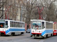 Москва. 71-608КМ (КТМ-8М) №4219, 71-608К (КТМ-8) №4102