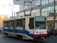 Москва. 71-608К (КТМ-8) №4103