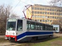 Москва. 71-608К (КТМ-8) №4105