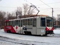 Москва. 71-608К (КТМ-8) №4107