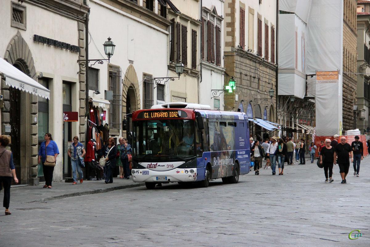 Флоренция. Rampini Alé DB 277DV