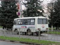 Черкесск. ПАЗ-32054 с048ко