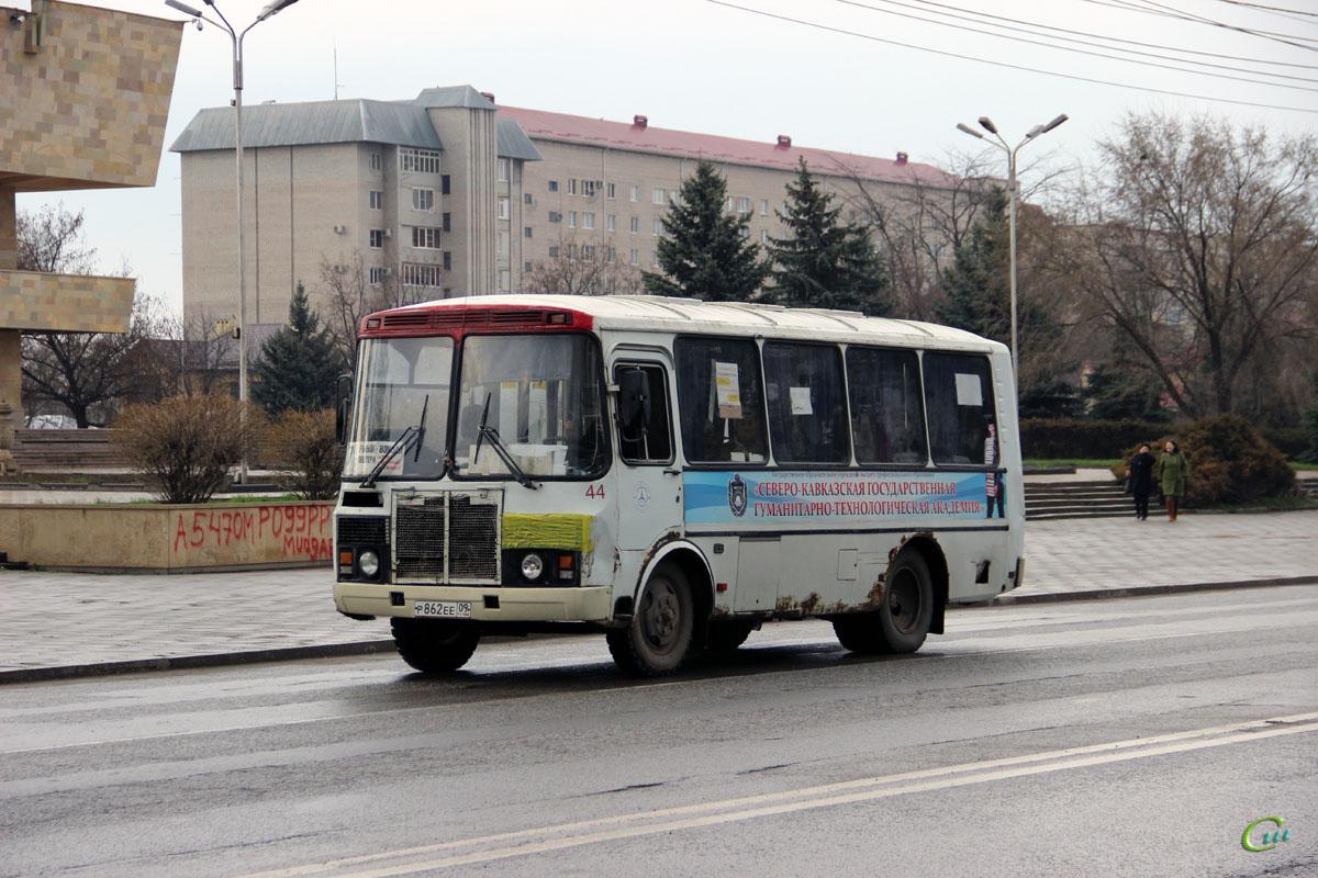 Черкесск. ПАЗ-3205-110 р862ее