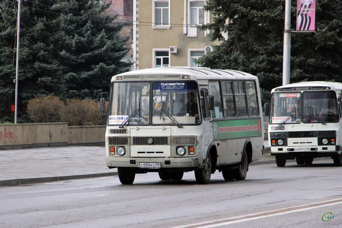 Черкесск. ПАЗ-32054 с050ко