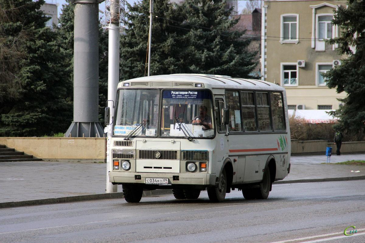 Черкесск. ПАЗ-32054 с034ко