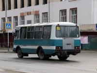 Черкесск. ПАЗ-3205 р267ее