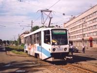 Коломна. 71-608КМ (КТМ-8М) №152