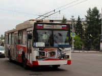 Иркутск. ВМЗ-5298.00 (ВМЗ-375) №282