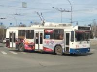 Кемерово. ЗиУ-682Г-016.03 (ЗиУ-682Г0М) №26
