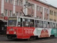 Иркутск. 71-605 (КТМ-5) №151