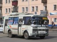Курган. ПАЗ-32054 х663ко