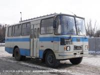 Курган. Родник-3230  х617вв