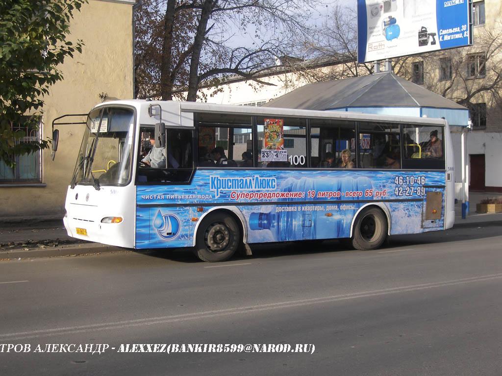 Курган. ПАЗ-4230-03 аа863