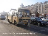 Курган. ПАЗ-32054 ав438