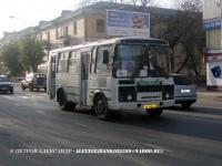 Курган. ПАЗ-32054 аа426