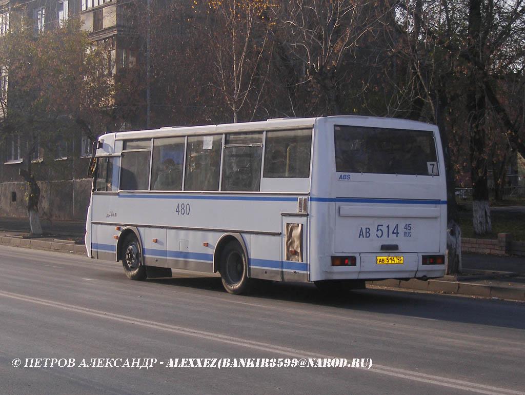 Курган. ПАЗ-4230-01 ав514