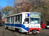 Москва. 71-608К (КТМ-8) №4134