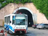 Москва. 71-608К (КТМ-8) №4135