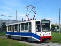 Москва. 71-608К (КТМ-8) №4155