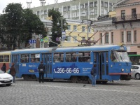 Екатеринбург. Tatra T3SU №541