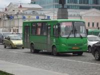 Екатеринбург. ПАЗ-320414-04 км639