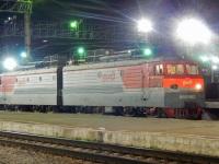Челябинск. ВЛ10у-862
