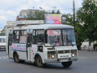 Курган. ПАЗ-32054 р473ку