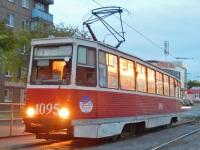 Магнитогорск. 71-605 (КТМ-5) №1095