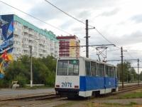 Магнитогорск. 71-605 (КТМ-5) №2071