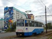 Магнитогорск. 71-605 (КТМ-5) №2193