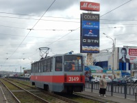 Магнитогорск. 71-608КМ (КТМ-8М) №3149