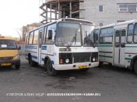 Курган. ПАЗ-3205-110 ав485