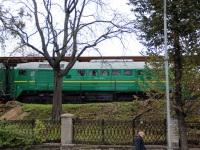 Вильнюс. 2М62-0003