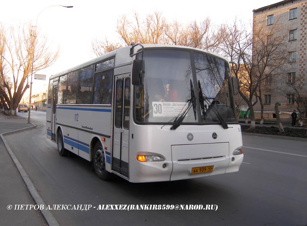 Курган. ПАЗ-4230-03 аа939