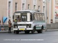 Курган. ПАЗ-3205-110 аа631